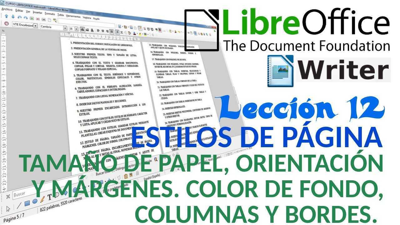LibreOffice Writer 12/40 Estilo de página. Tamaño, márgenes, color, columnas y bordes.