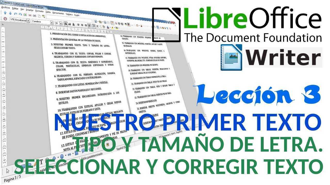 LibreOffice Writer 03/40 Nuestro primer texto. Tipo y tamaño de letra. Corregir texto.